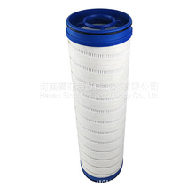FST-RP-UE619AN40Z Hydraulic Oil Filter Element